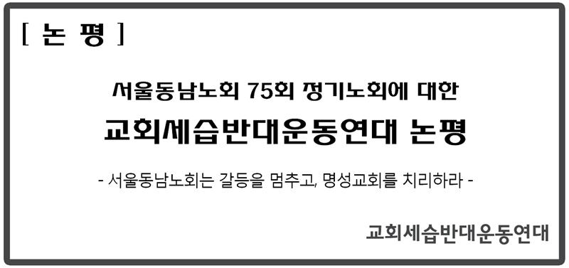 세반연_논평.png