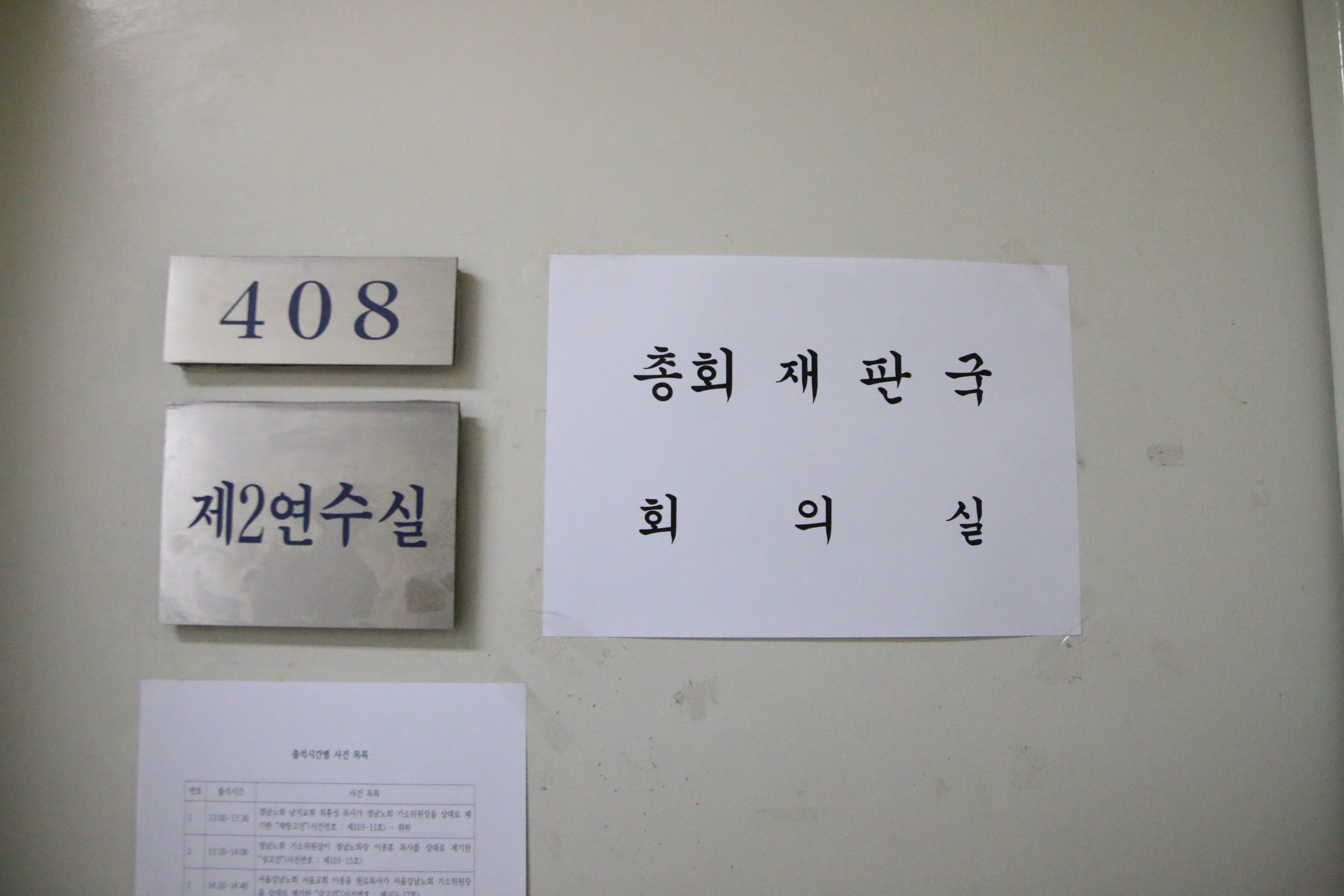 IMG_8273.JPG