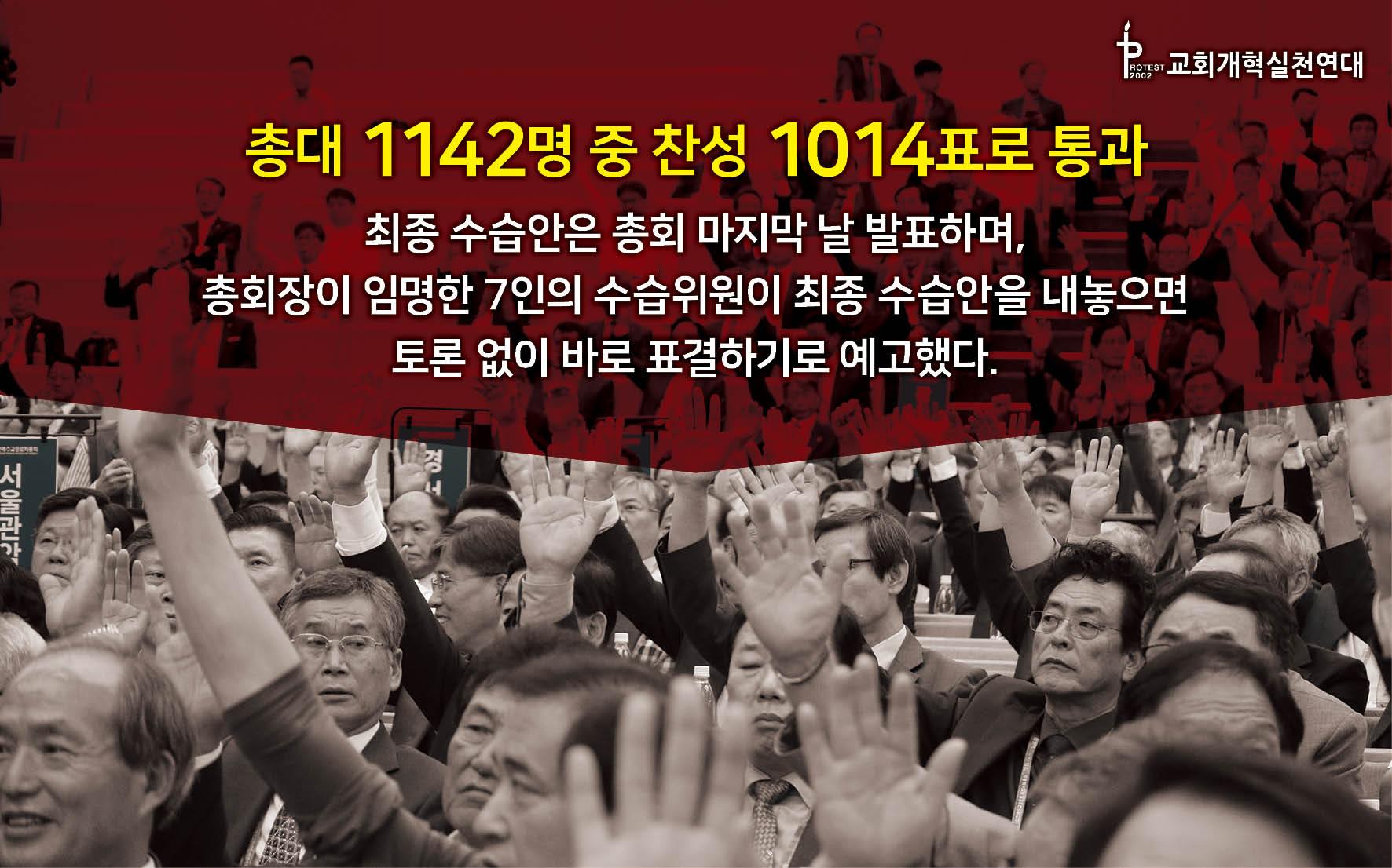 카드뉴스-명성교회-최종9.jpg