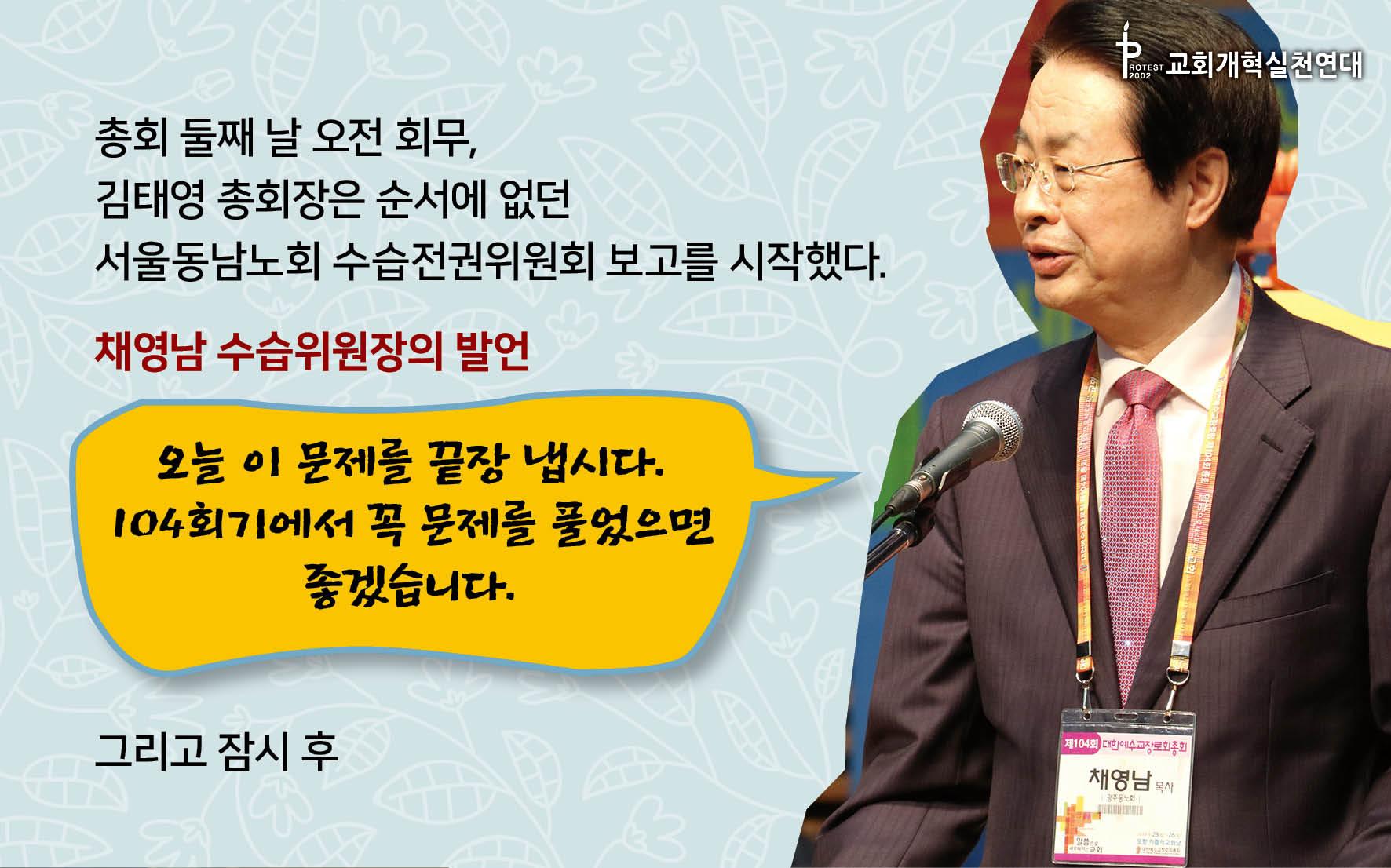 카드뉴스-명성교회-최종6.jpg