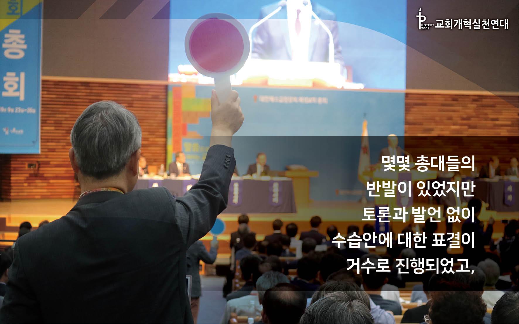 카드뉴스-명성교회-최종12.jpg