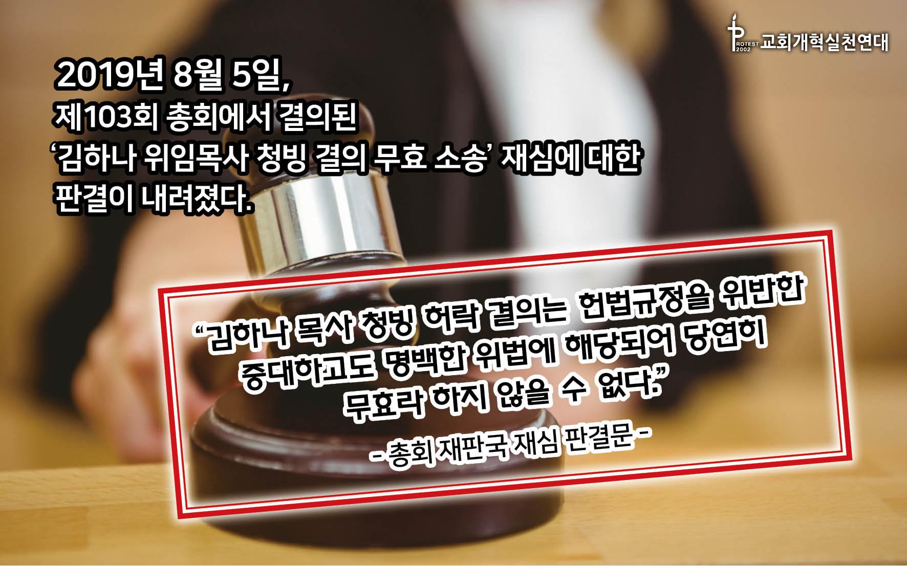 카드뉴스-명성교회-최종2.jpg