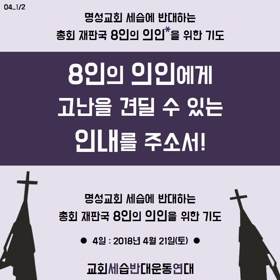 8j_04_1 copy.png