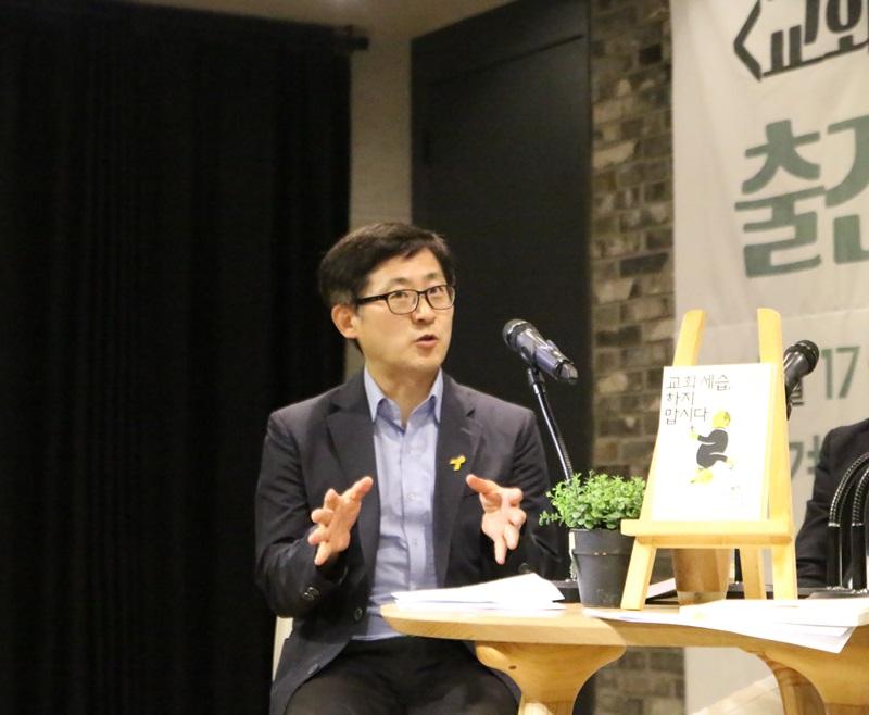 김근주.JPG