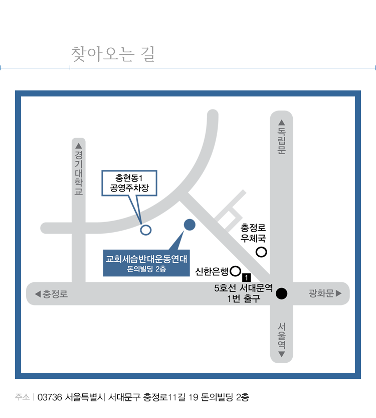 top_찾아오는 길3.png
