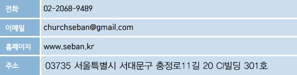 01_01_소개.png